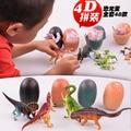 Кэндис го пластиковые игрушки детские день рождения рождественский подарок 4D мини моделирование дистанционного дата динозавров собрать модель волшебное яйцо 4 шт./лот