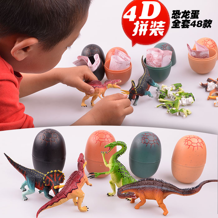 candice guo plastic toy baby birthday christmas gift 4D mini simulation remote date dinosaur assemble model magical egg 4pc/lot