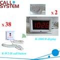 2 receptor de exibição 38 botão paciente Hospital sem fio sistema de mensagens do serviço frete grátis