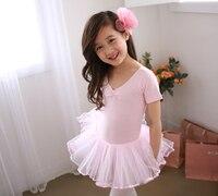 Ballet TuTu Skirt For Children Simple Style Cotton Ballet Dance Dress Girls Ballet Black Swan Lake