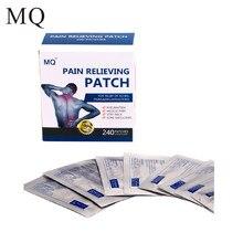 MQ – plâtre de médecine chinoise 240 pièces/boîte pour le traitement des douleurs musculaires, de l'arthrite et du dos, soulage rapidement la douleur