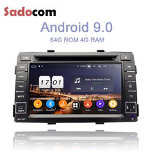 TOP 2 din TDA7851 HD Android 9.0 8 Core 4GB RAM Car DVD Player For kia SORENTO 2011 2012 Bluetooth 4.2 GPS Glonass Map autoradio(China)