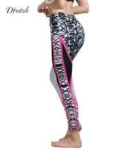 Diwish Для женщин Высокая Талия пуш-ап хип детские штаны с геометрическим принтом Штаны Для Йоги Спортивные легинсы для бега спортивные, облегающие спортивные брюки