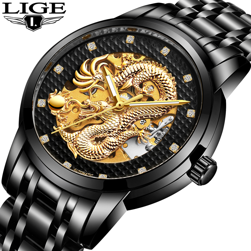 LIGE Luxury Dragon Automatic Mechanical Wristwatches Leather Mens Watch Man Stainless Steel Waterproof Clock relogio masculino