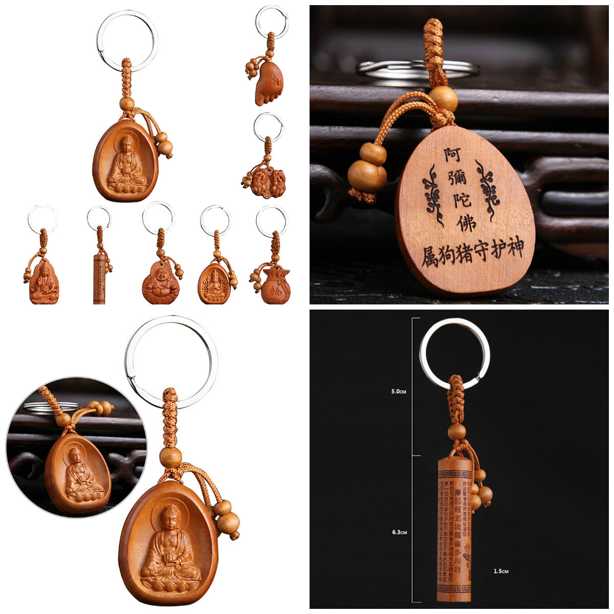 Lucky Jewelry Wood Carving Buckle Buddha Pendant Keychain Car Bag Keyring XE