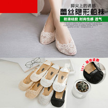Fashion Women's Socks Slippers 5 Pairs/Set Lace Available Cute Silica gel Skipproof Women's Socks 5 Pairs/Set Slippers