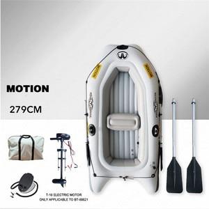 Image 2 - AQUA MARINA CHUYỂN ĐỘNG Thể Thao Mới Chèo Thuyền Kayak Bơm Hơi Trên Tàu Thuyền Bơm Hơi 2 Người Với Mái Chèo PVC Dày Thuyền Với Mái Chèo
