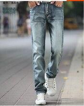 Jeans 2016 Mann vintage jeans männer herbst winter gewaschen grau klassische neue für herbst/winter männer jeans größe 28-38
