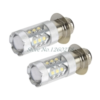 2PCS 80W Super White LED Headlights Bulbs Upgrade For Yamaha ATVS YFM350 400 450 660 700