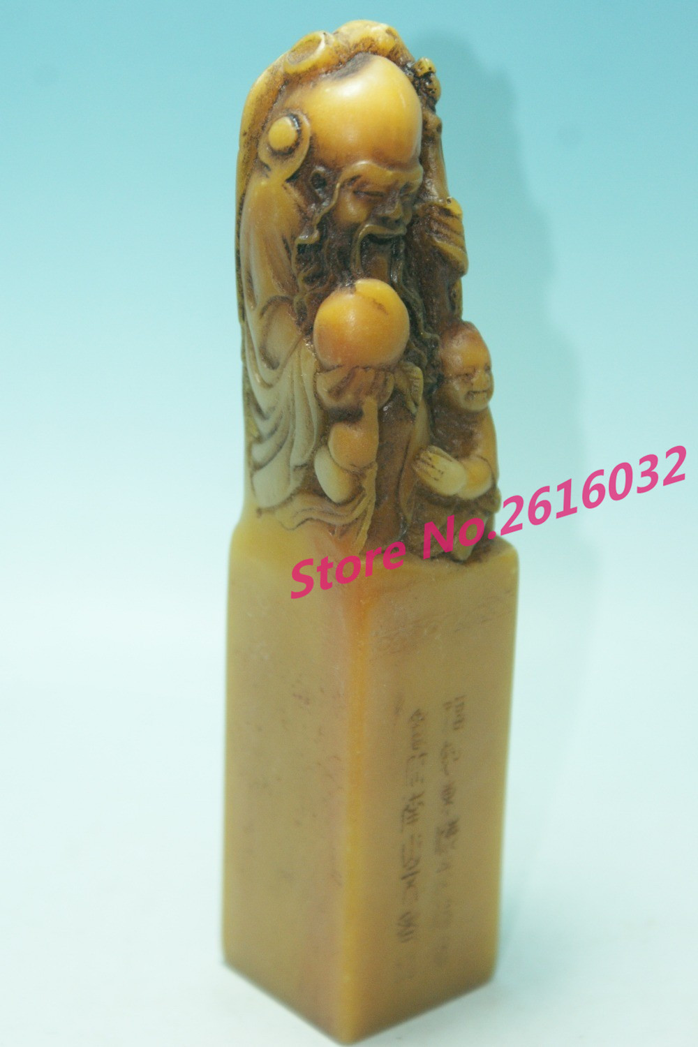 Antique Chinese Fujian Shoushan stone statue old birthday, hand carved stamp #3257