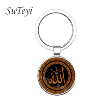 Islamic Allah Pendant Necklace For Women Glass Cabochon Necklace Religious Muslim Jewelry Accessories Wholesale key