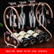 Leaf shape retro Electroplate 750ML Red wine and cup stents bronze color metal bracket недорого
