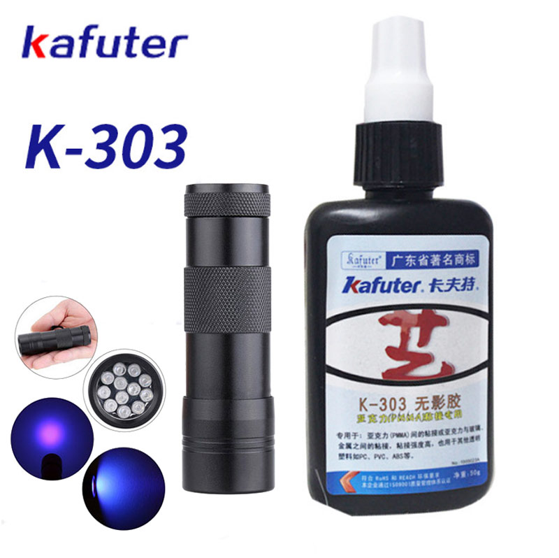 50ml Kafute K-303 UV Glue + 12LED UV Flashlight UV Curing Adhesive Acrylic Transparent Plastic Acrylic Adhesive kafuter 50ml uv glue uv curing adhesive k 300 transparent crystal and glass adhesive