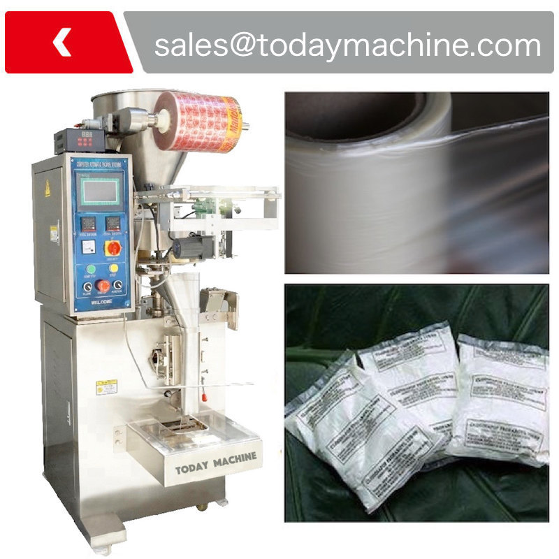 Full automatic pva powder pouch packaging machine
