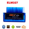 Mais novo Bluetooth V2.1 Super Mini ELM327 OBD II Interface de Auto Scanner de carro Para Laptop Android elm 327 OBD2 ferramenta de Diagnóstico Do Carro ferramenta
