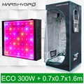Mars Hydro Mars 300 W Geleid Licht Groeien Veg Bloem Plant + 70x70x160 cm Indoor Grow tent Kit