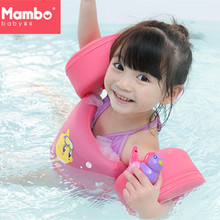 Baby Free Inflatable Arm Floating Child air charge free type Sleeve Swim Ring Armlets Swim Circle Tube Swimming Pool Accessories