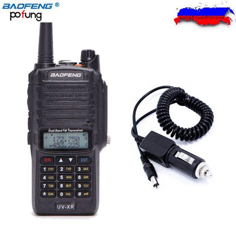 Baofeng UV-XR 10 w 4800 mah Batterie IP67 Étanche Talkie-walkie 10 km Longue Portée Puissant Portatif à Deux Voies radio + Chargeur