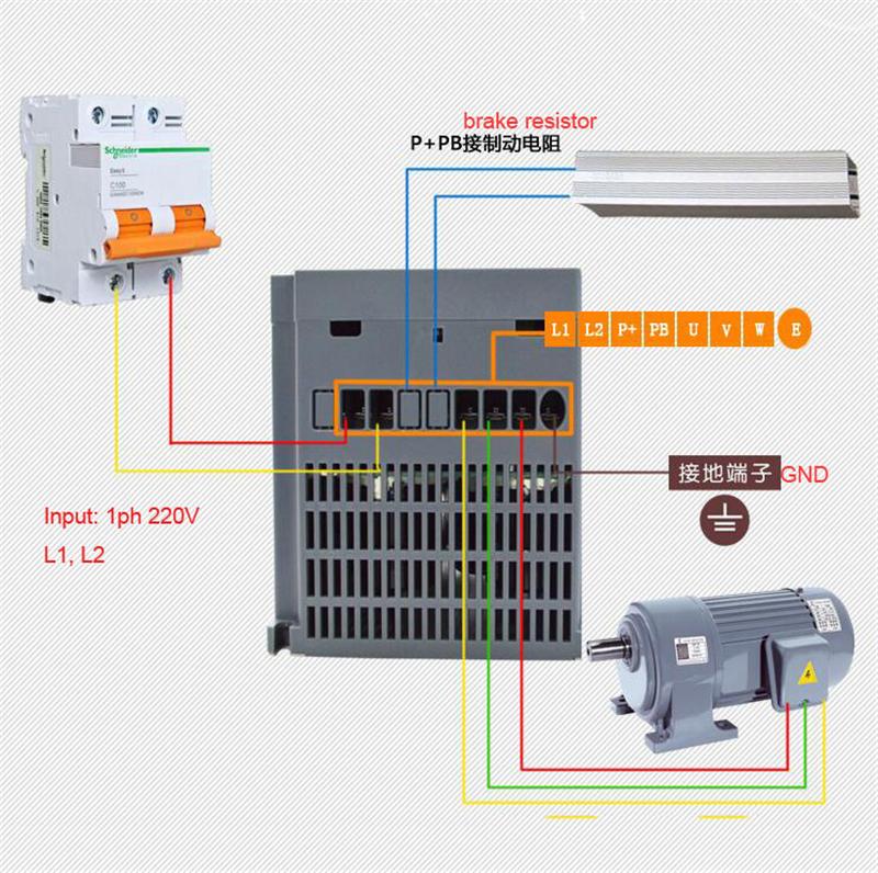 V8M2S0R75GB  (1)