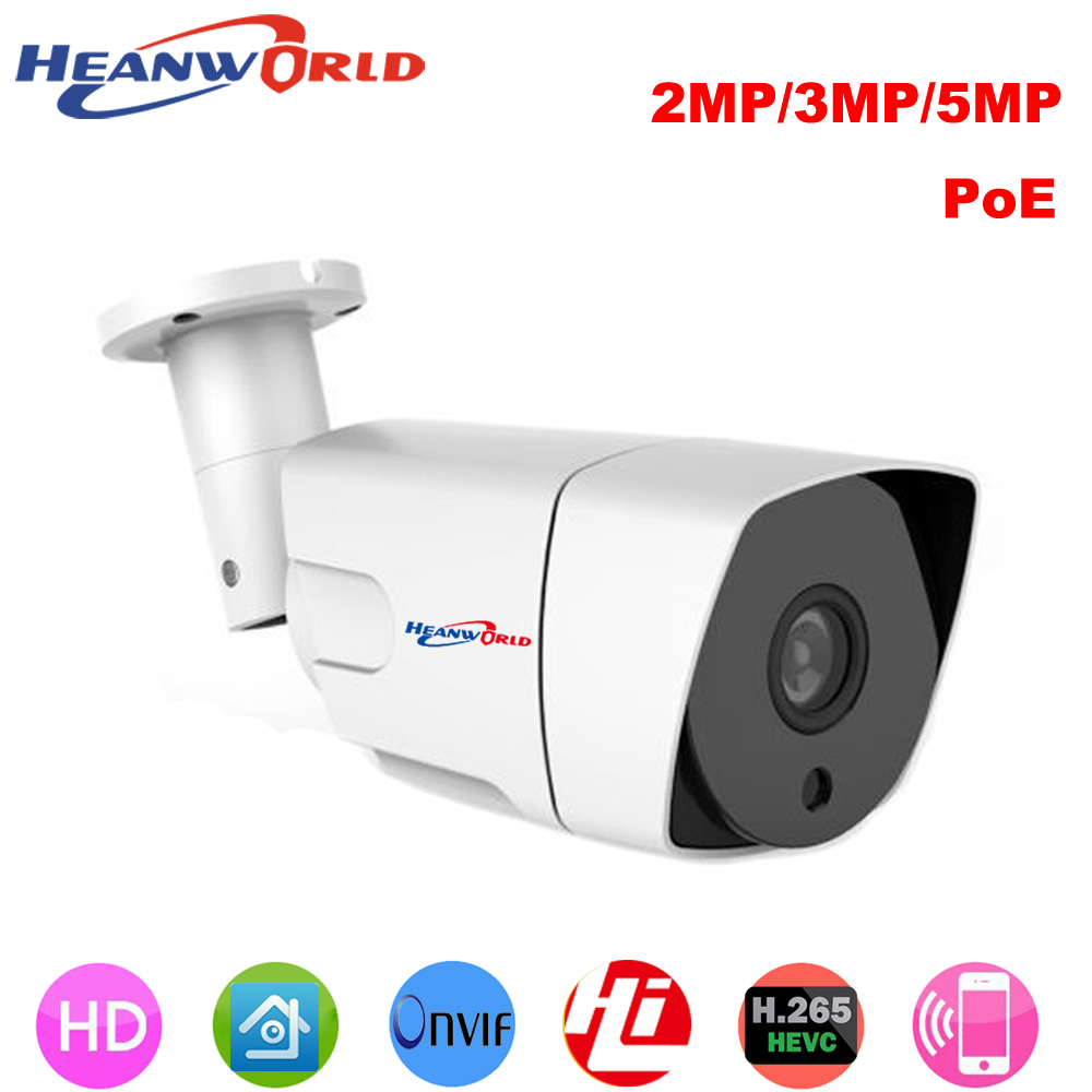 Heanworld H.265 POE 2MP/3MP/5MP waterproof camera HD cctv surveillance camera beautiful appearance onvif cam use for day∋ght