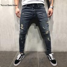 30ca4945e98 Di modo di Nuovo streetwear Vintage Degli Uomini Scarni Dei Jeans Hip hop Strappato  Moto biker Jeans Distrutti Slim Fit Fori Deg.