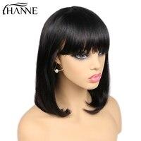 HANNE Hair Remy Human Hair Short Bob Wig 12 with Free Part Bangs Straight Brazilian Hair Wigs Machine Made Glueless Wig 1b#