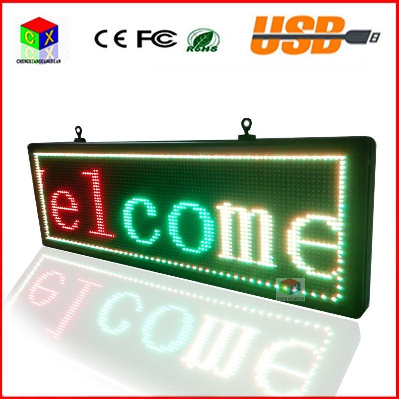 15X53-inch haute luminosité programmable défilement LED affichage P10RGB 7 couleur extérieure LED signe pour prendre en charge tout message de langue
