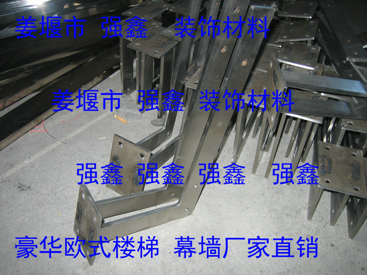 ФОТО freeshipping 260mm Stair armrest guardrail railing customize 304stainless steel base connection block