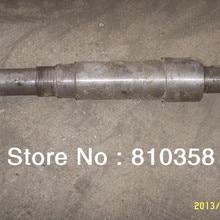 KL120B wood pellet machine principle axis (No.7) and wheel shaft(No.23)