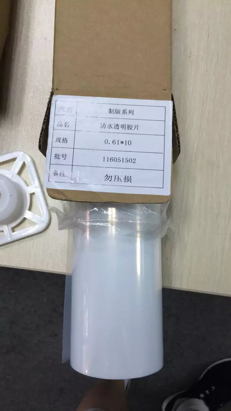 0 32m 30m waterproof PET clear inkjet film for positive screen printing