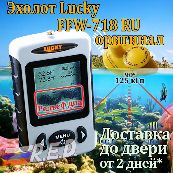 Lucky FFW718 RU Russian Version  Wireless Fish Finder for Fishing  range 120 m Depth 45 m  Original from Lucky plant russian system wireless fishing finder with 2 8lcd
