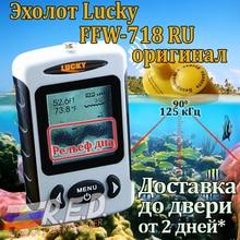 Lucky FFW718 Ru Russische Versie Wireless Fishfinder Fishfinder Voor Vissen Bereik 120 M Diepte 45 M Originele Van Lucky эхолот