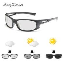 Hot Sale 2018 Photochromic Sunglasses Men Polarized Safety Driving GogglesWomen Anti-glare Sun Glasses LongKeeper 1060/62/1822