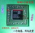 CPU E1-2100 E1-2500 EM2100ICJ23HM EM2500IBJ23HM