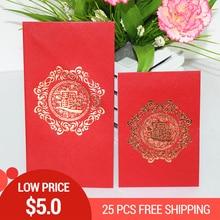 25 шт/1 лот красные пакеты свадебные конверты на удачу весенние праздничные украшения для желаний