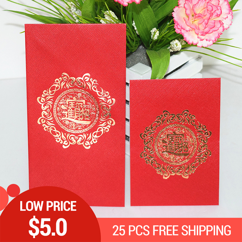 Free Shipping 25pcs/1lot Red Packets Lucky Money Wedding Envelopes Spring Festival Decoration Supplies For Wishing Developed