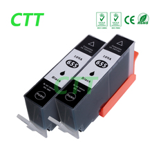 2 x Black Ink Cartridges  HP655 655 XL  655XL For Deskjet Advantage 3525 4615 4625 5525 6520 6525 Printer with chip