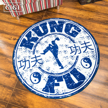 Chinese kung fu style text trend personality circular bedroom carpet sofa chair computer chair mats circle diameter of 100cm