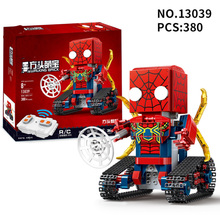 Sermoido Sale Spiderman Iron Man Captain America Superman Figure Motorcycle Super Hero Model Cap Building Blocks Set Model Kits sermoido sale spiderman iron man captain america superman figure motorcycle super hero model cap building blocks set model kits