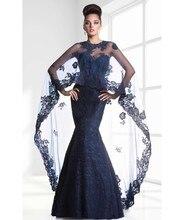купить 2015 Elegant Dress Party Evening With Long Jacket Mermiad 2015 Lace New Arrivel Formal Dresses Evening Gowns for Pregnant Women по цене 9833.72 рублей