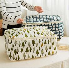 Nouveau Zakka coton boîte à glissière étanche Grand Couette Clothesfolding sac De Rangement Bin seau Enfant grand organisateur de stockage panier