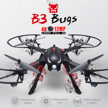MJX B3 Bugs 3 Brushless Motor RC Quadcopter One Key Return Altitude Hold Drone with 4K 1080P Camera HD RC Helicopters VS X8 H31