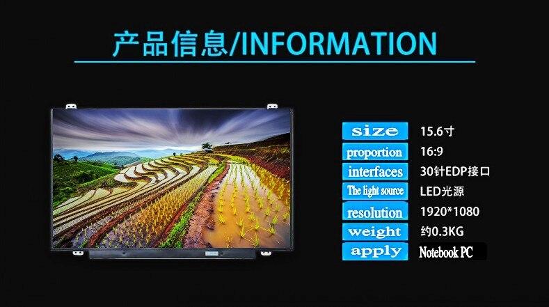 NT156FHM-N41 N42 N156HGE-EA1 L'AGRILE DU FRÊNE B156HTN03.6 B156HTN03.4 B156HTN03.7 HB156FH1-301 401 15.6 écran LCD ordinateur Portable écran - 4