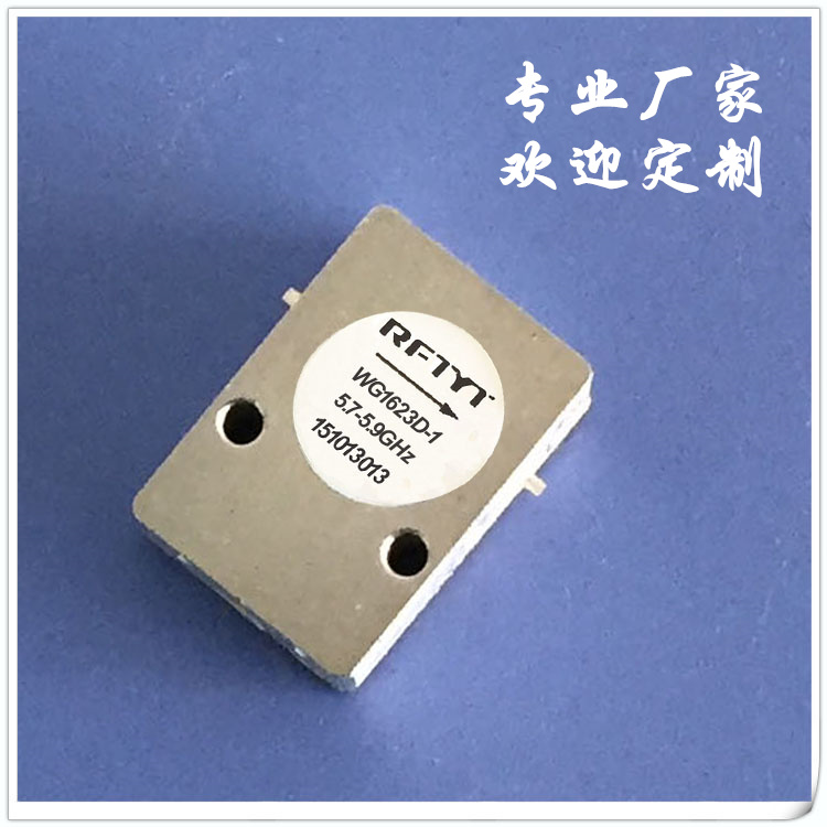 5.8GHz isolator microstrip line RF communication isolator ferrite isolator circulator 5.8G isolator5.8GHz isolator microstrip line RF communication isolator ferrite isolator circulator 5.8G isolator
