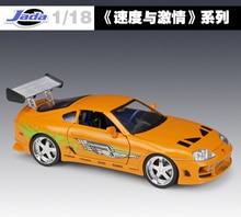 Jada1: 18 Fast and Furious Diecast Metalen Speelgoed Auto 1995 TOYOTA SUPRA Legering Straat Race Model Auto Speelgoed Voor Kinderen Collectie geschenken