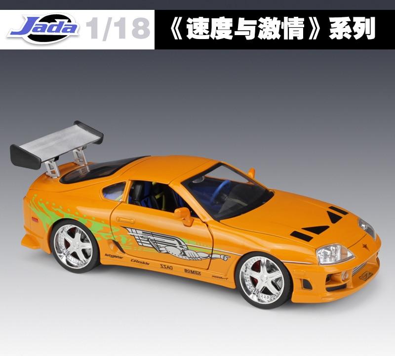 Jada1: 18 voiture jouet en métal moulé sous pression rapide et furieux 1995 TOYOTA SUPRA alliage voiture modèle de course de rue jouets pour enfants Collection cadeaux