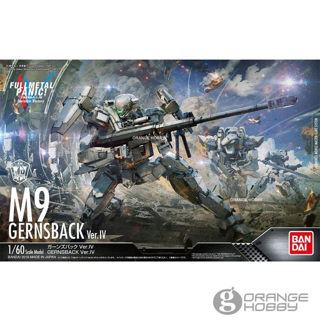 OHS Bandai Full Metal Panic 1/60 M9 Gernsback Ver. IV Assemblea Corredi di Modello di Plastica