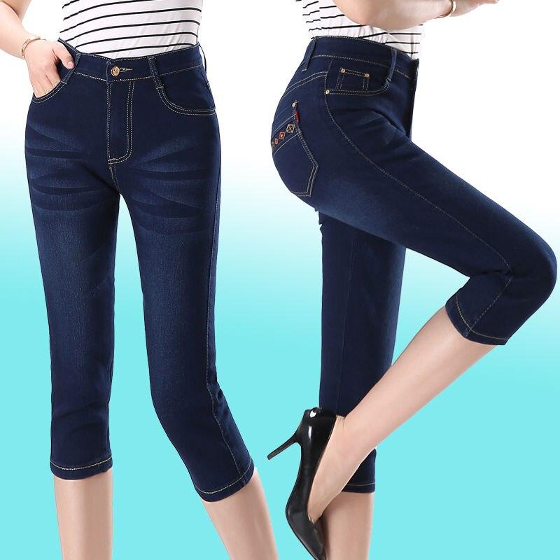Summer Skinny Jeans Pants For Women Stretch High Waist Jeans Vintage Women's Denim Female Stretch Knee Length