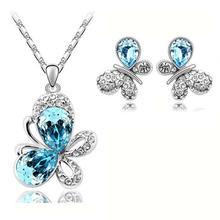 Австрийский кристалл бабочка кулон ожерелье серьги бренд Модные