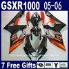 Full Fairing Kit For Injection Molding SUZUKI K5 GSXR1000 05 06 Brown Black ABS Fairings Set